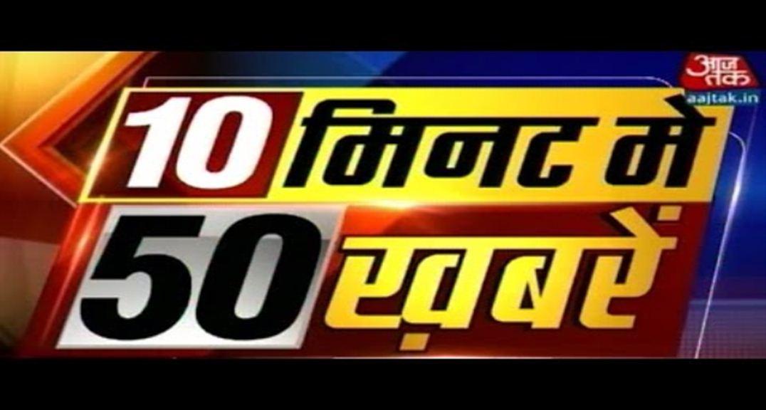 Aaj Tak Live TV News - Latest Hindi India News App - Apps ...
