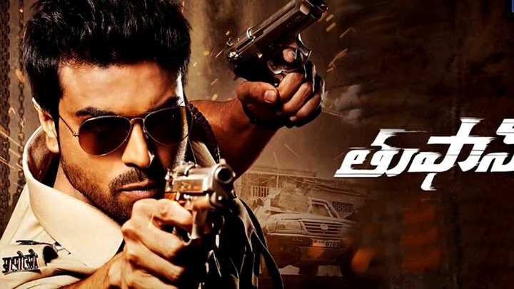 Ram charan toofan telugu mp3 songs free download
