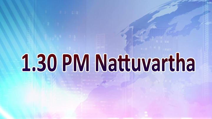 Watch Nattuvartha Live on Manorama News | Latest Malayalam News