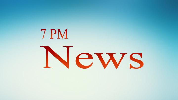 Latest Malayalam News: Watch 7PM News Live on Manorama News