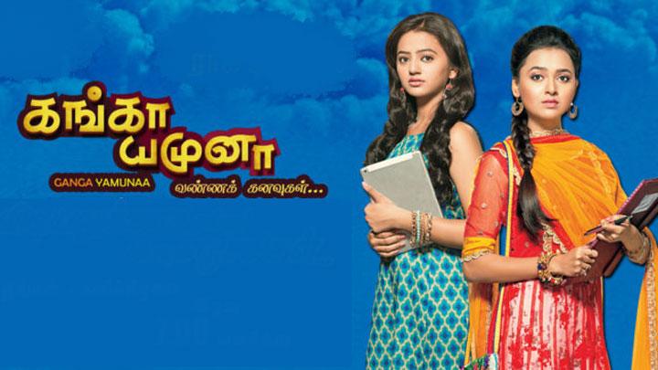 Jaya Ganga Full Movie In Tamil Dubbed Download