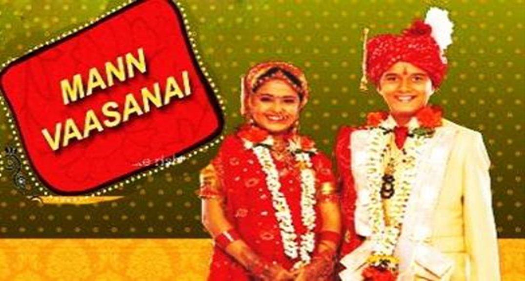 ganga yamuna raj tv serials