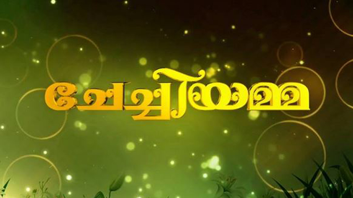 Surya tv watch online - New movies that just came out on dvd