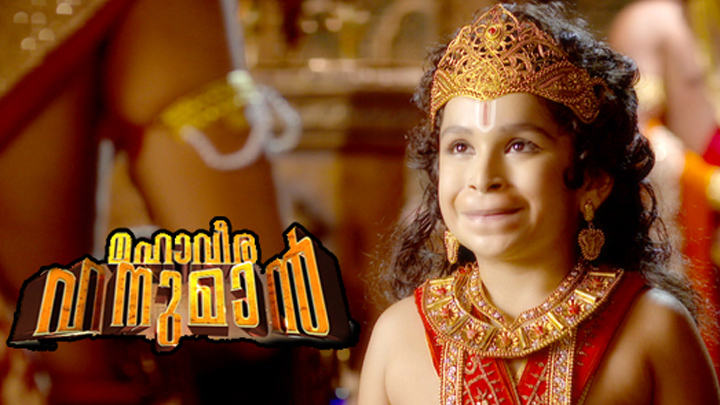 Mahaveera Hanuman 23/05/17 Full Episode