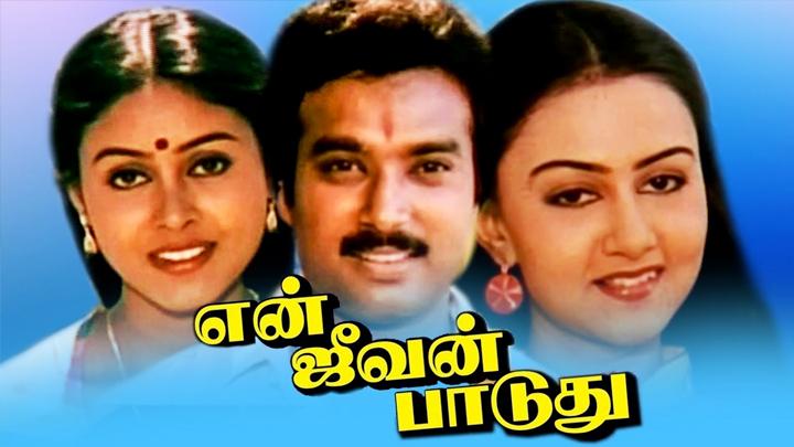Star Vijay Online | Watch Star Vijay Live | Star Vijay Tamil Live